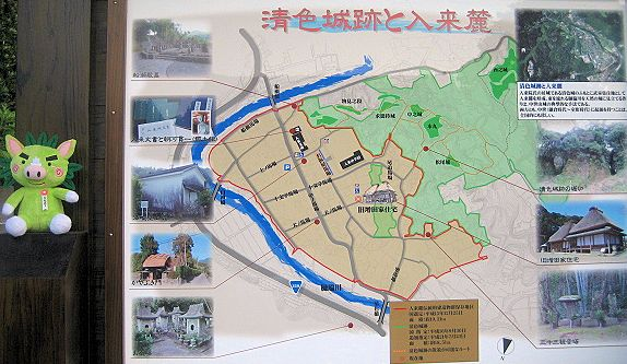 04天然の要塞 ☆