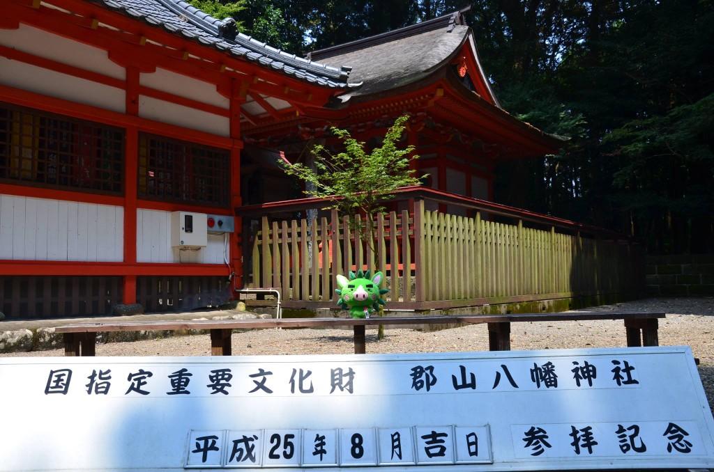 郡山八幡神社写真撮影