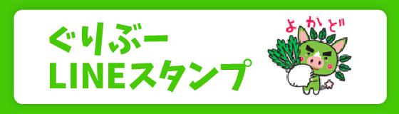 560_160_banner_line