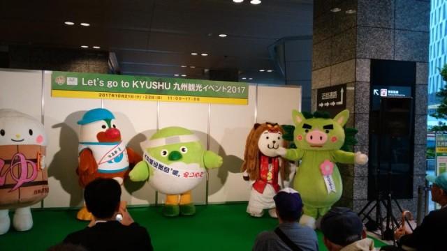 九州観光イベント2017_2