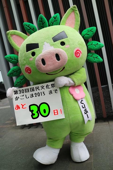 すべての講義 赤ちゃんプレゼントキャンペーン : あと30日!】鹿児島へのお得 ...