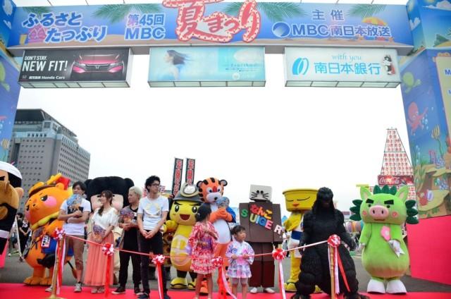 MBC夏祭り01