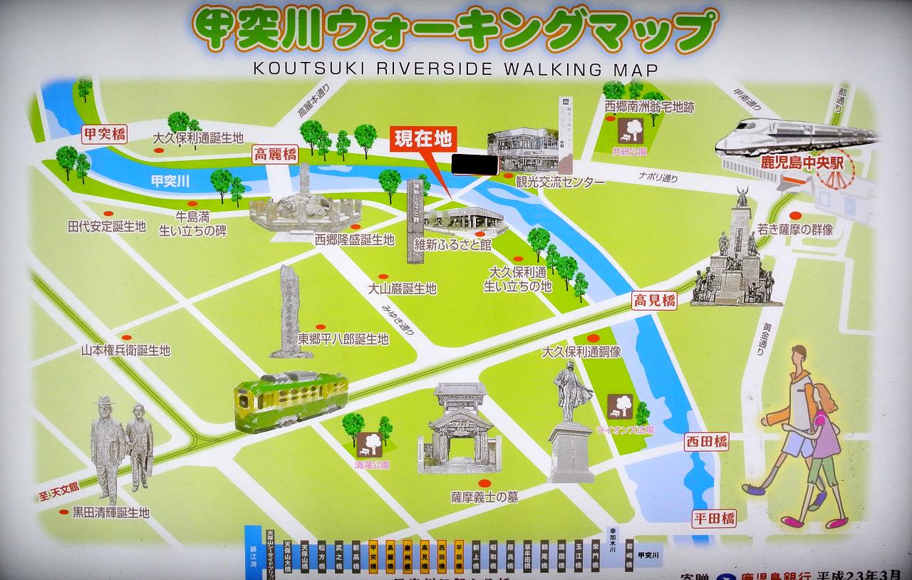甲突川ウォーキングマップ